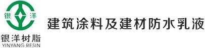 万博体育manbtex官网新万博手机版登录manbetx手机版登录新材料有限公司