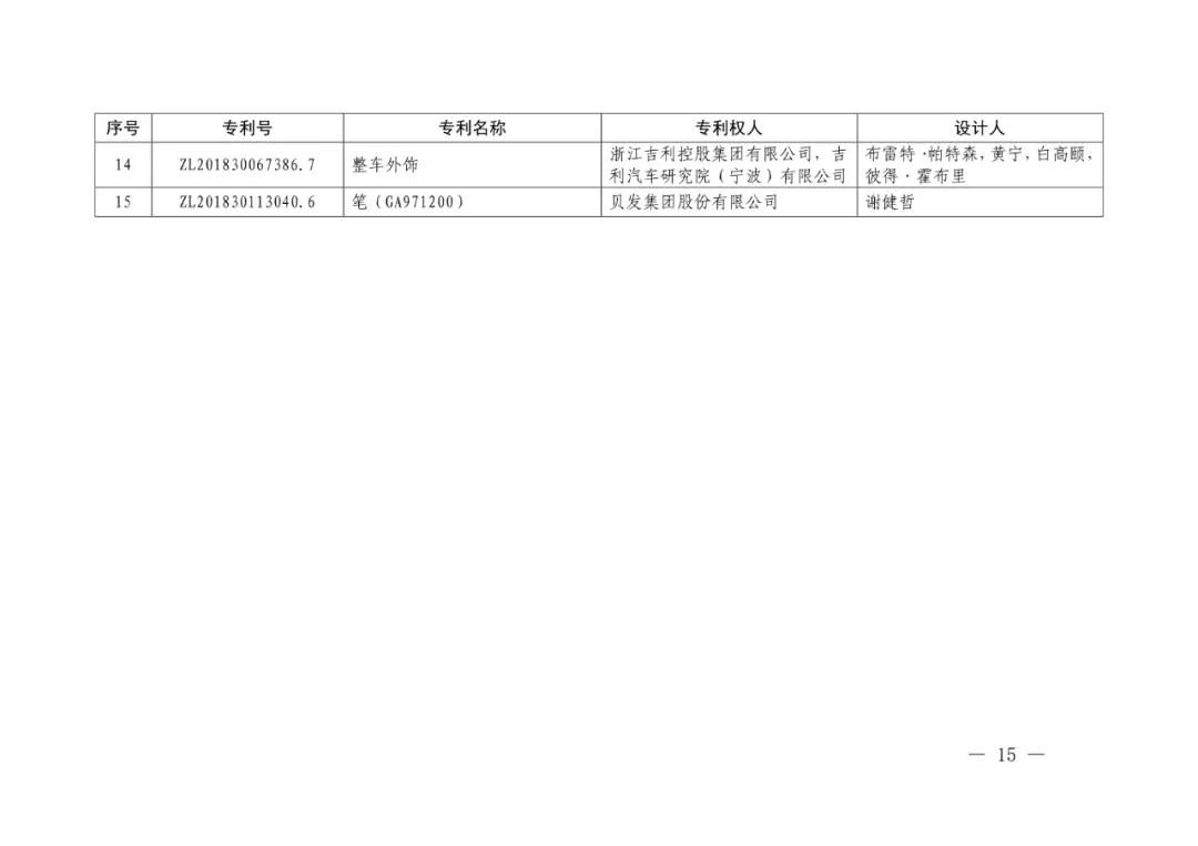 2-12.webp.jpg