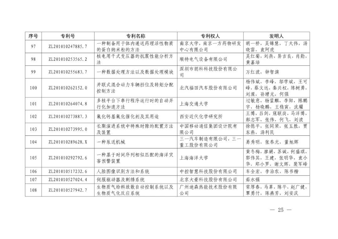3-10.webp.jpg