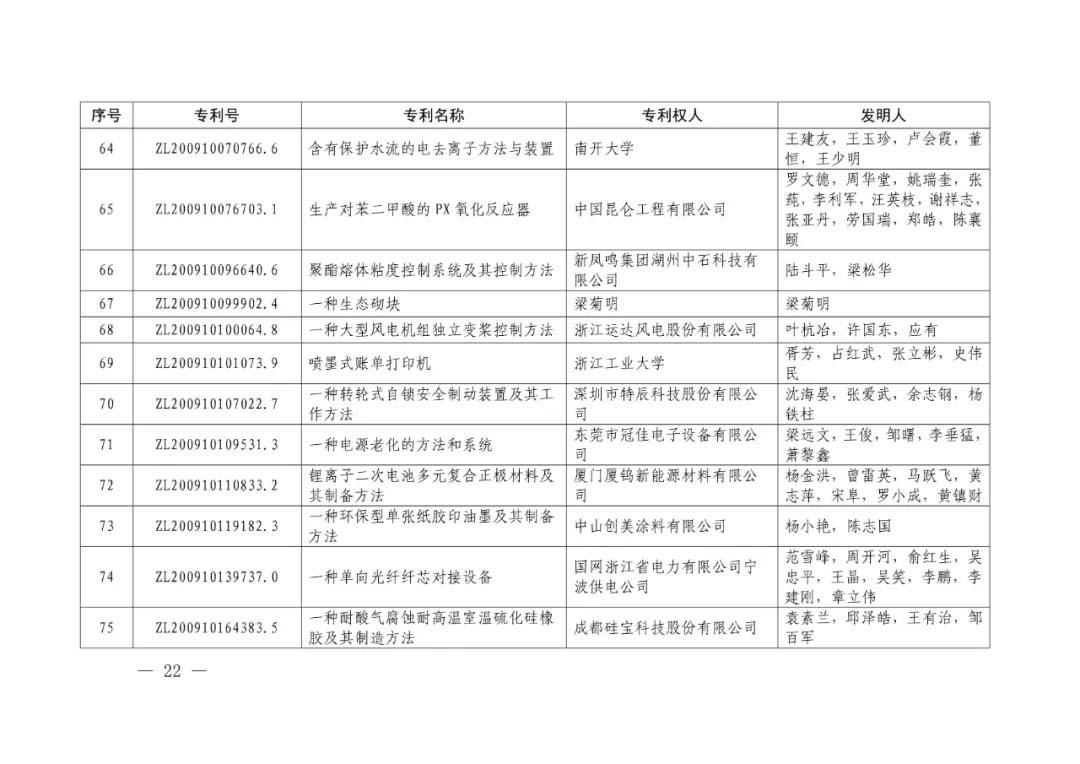 3-7.webp.jpg
