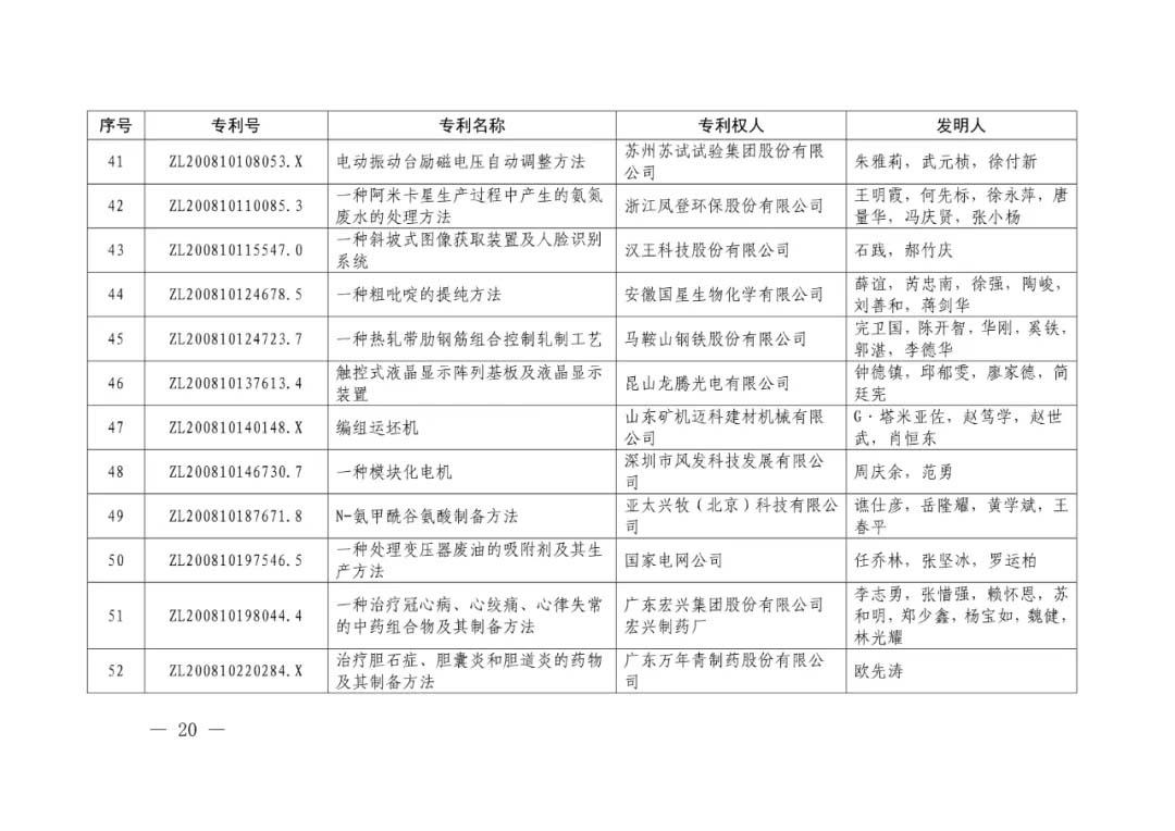 3-5.webp.jpg