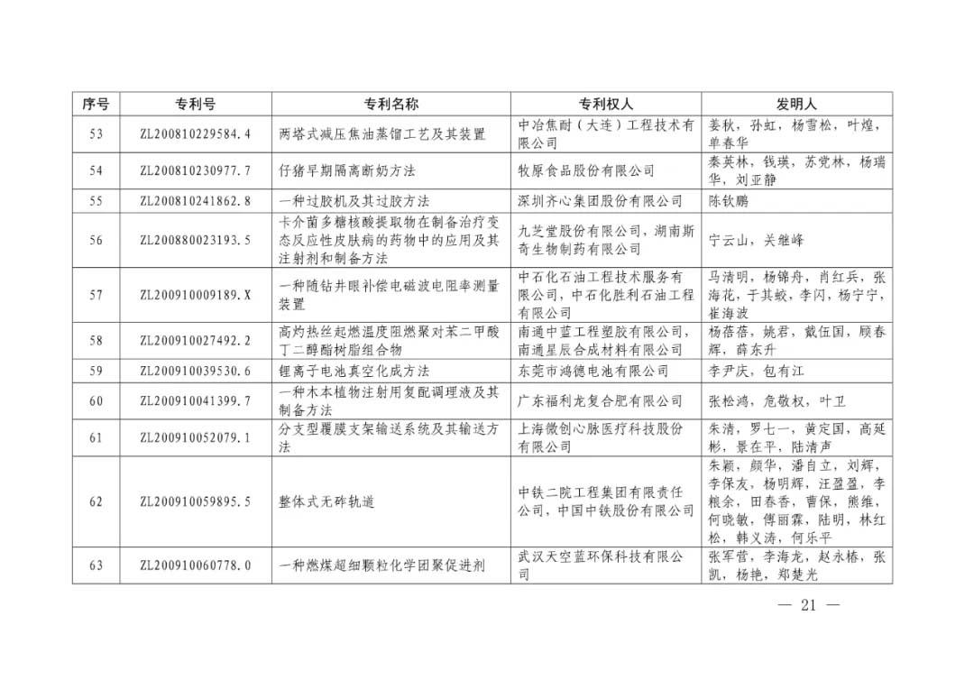 3-6.webp.jpg