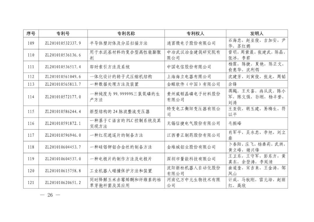3-11.webp.jpg