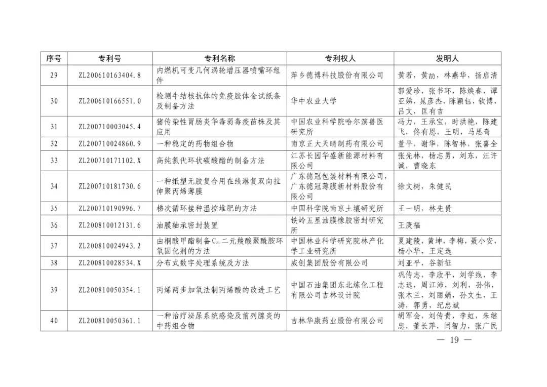 3-4.webp.jpg