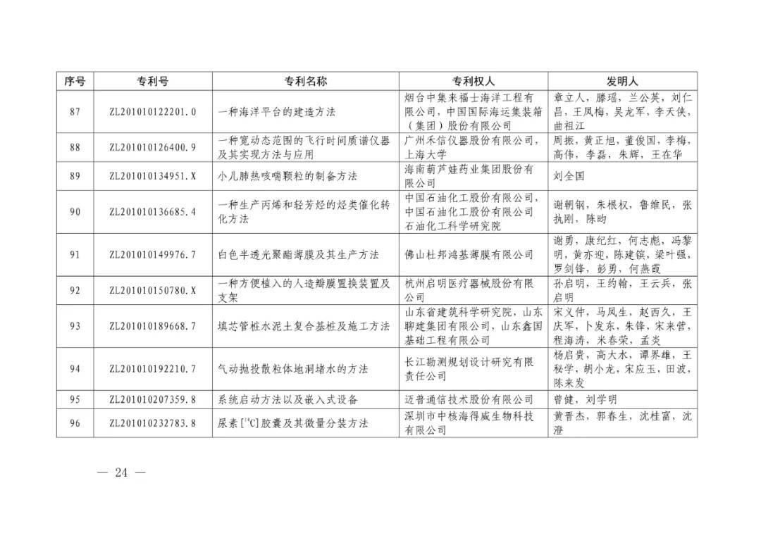3-9.webp.jpg