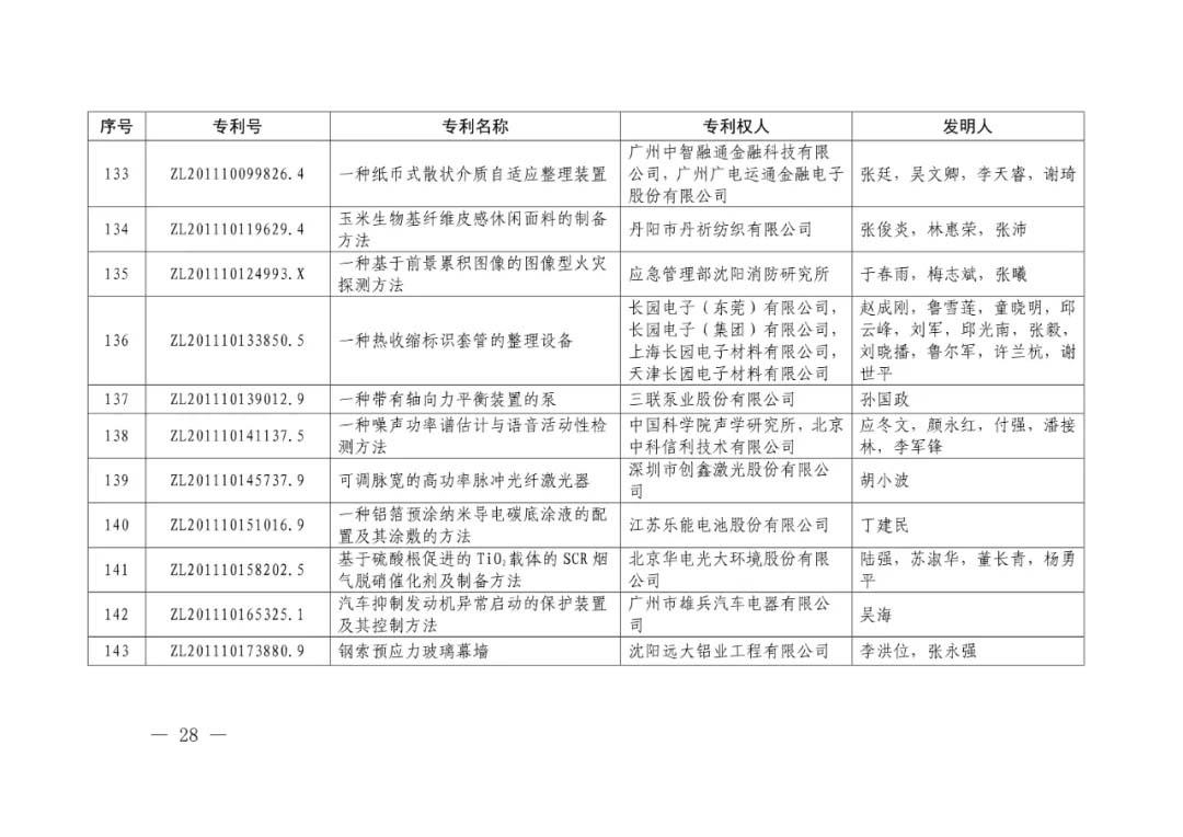 3-13.webp.jpg