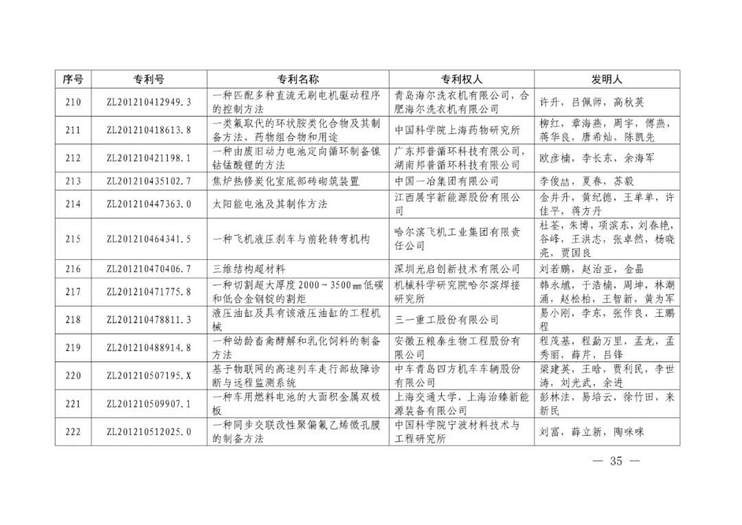 3-20.webp.jpg