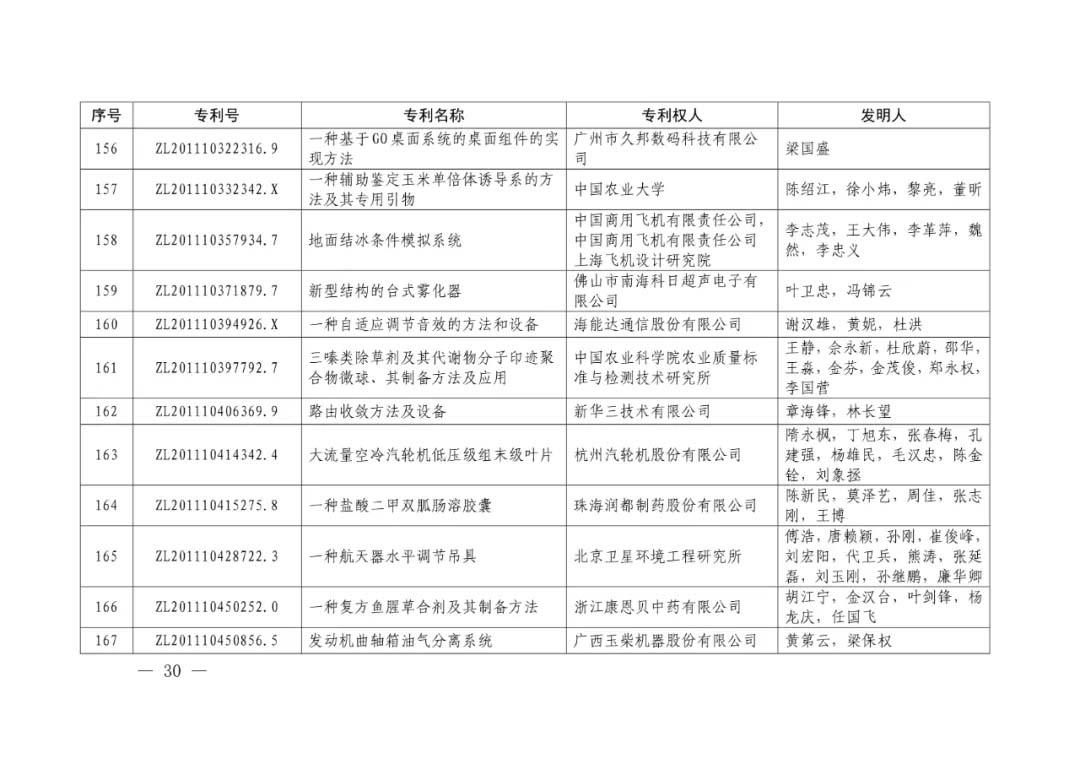 3-15.webp.jpg