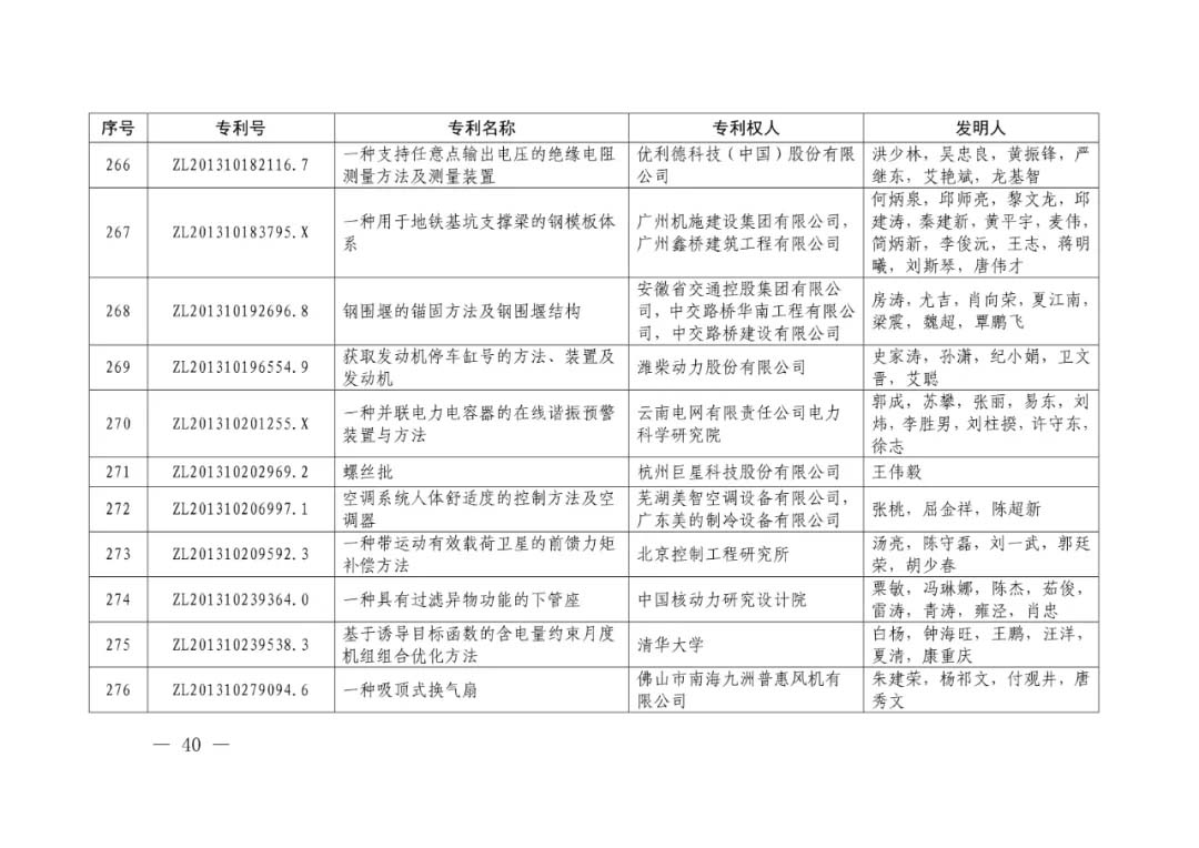 3-25.webp.jpg
