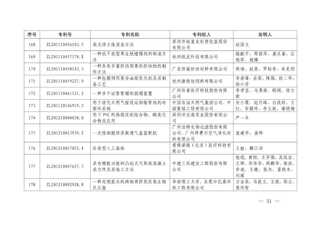 3-16.webp.jpg