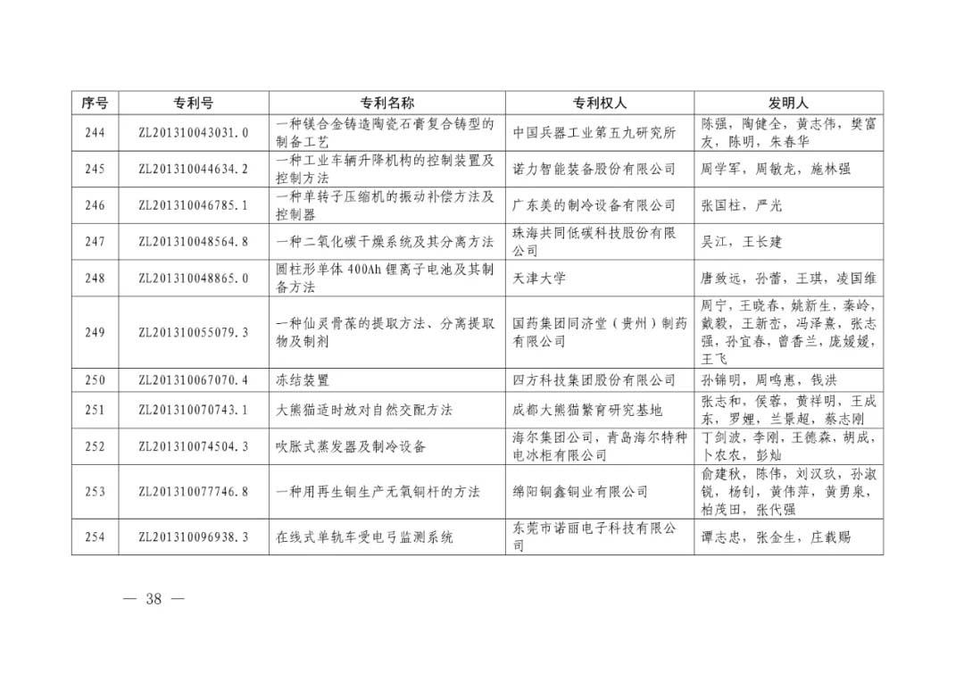 3-23.webp.jpg