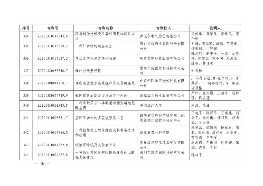 3-31.webp.jpg