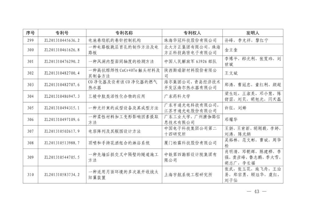 3-28.webp.jpg