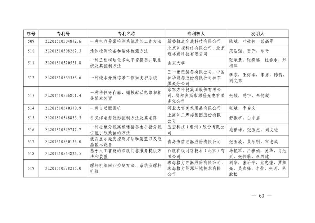 3-48.webp.jpg