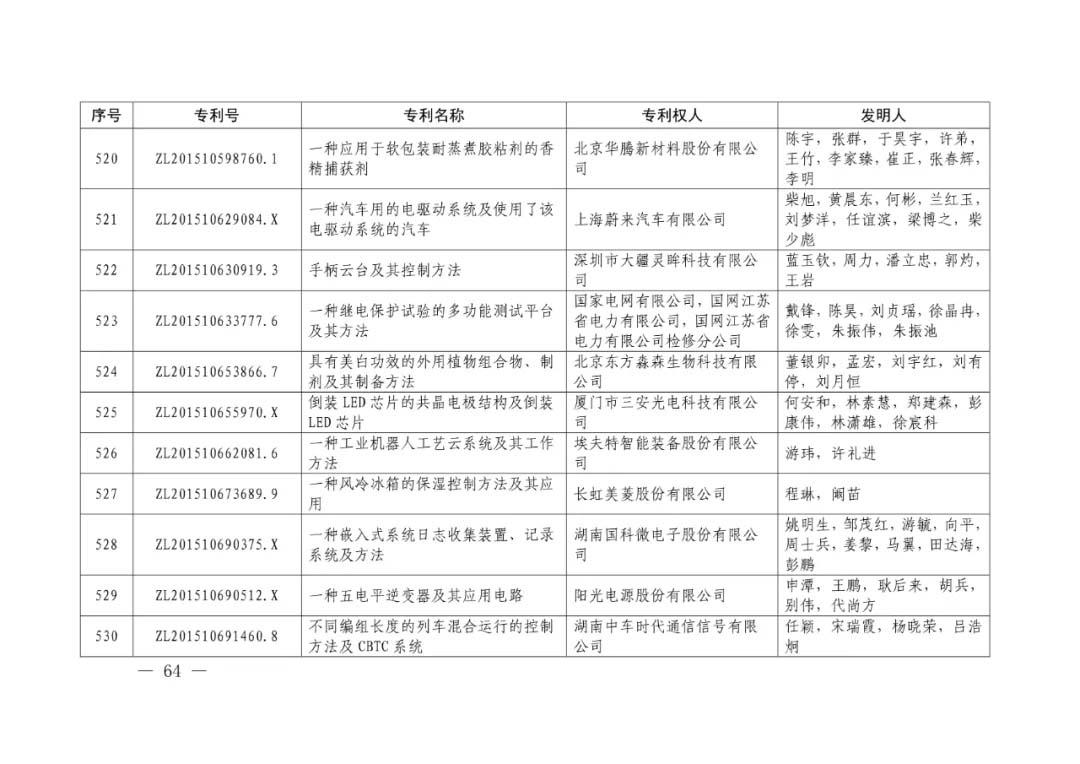 3-49.webp.jpg