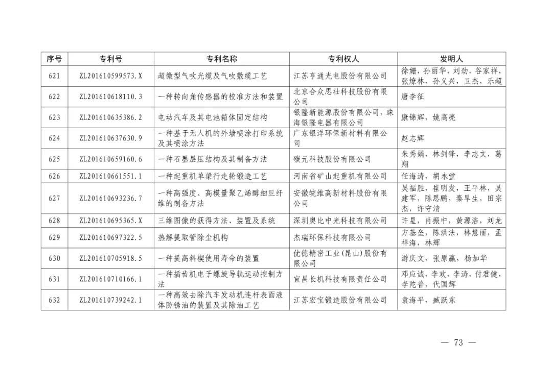 3-58.webp.jpg