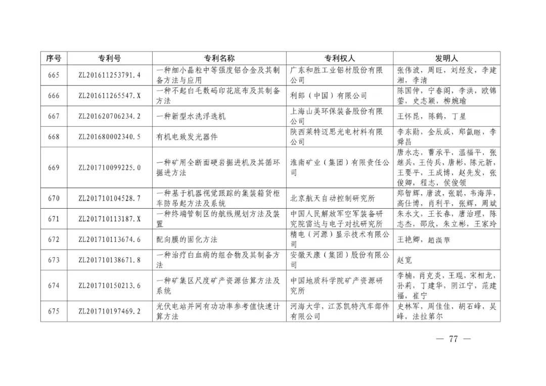 3-62.webp.jpg