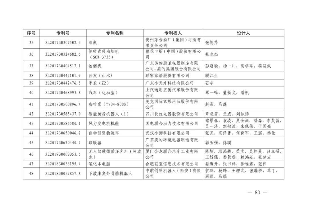 4-4.webp.jpg