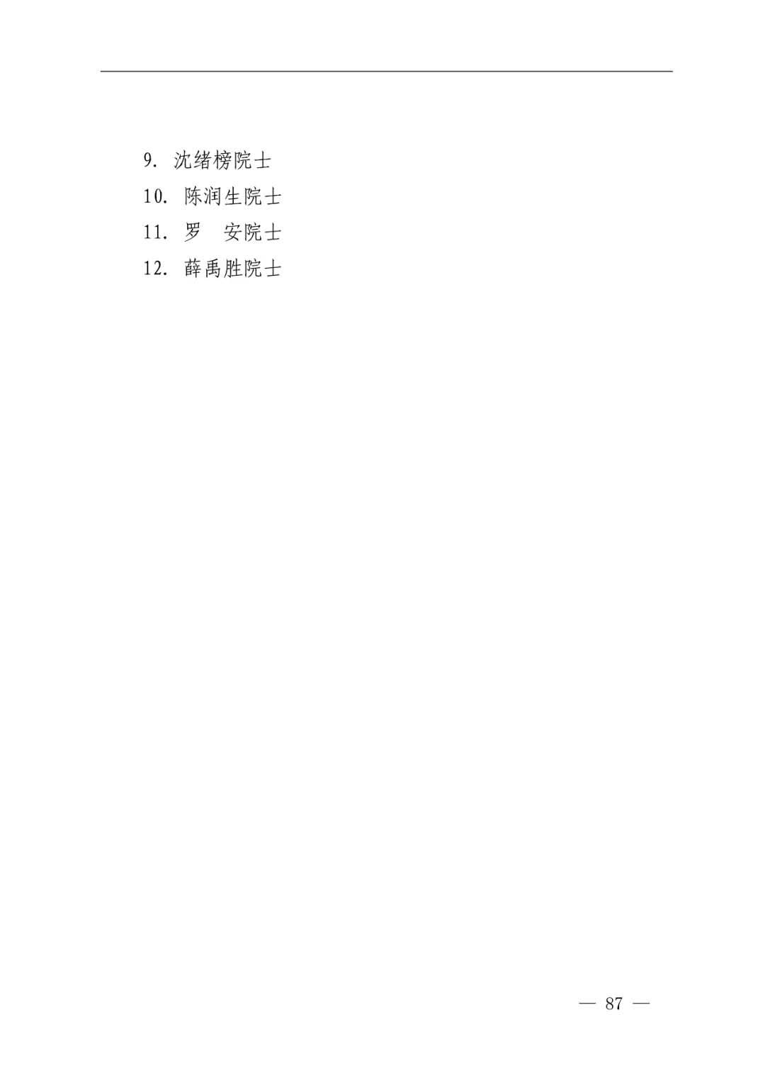 5-3.webp.jpg