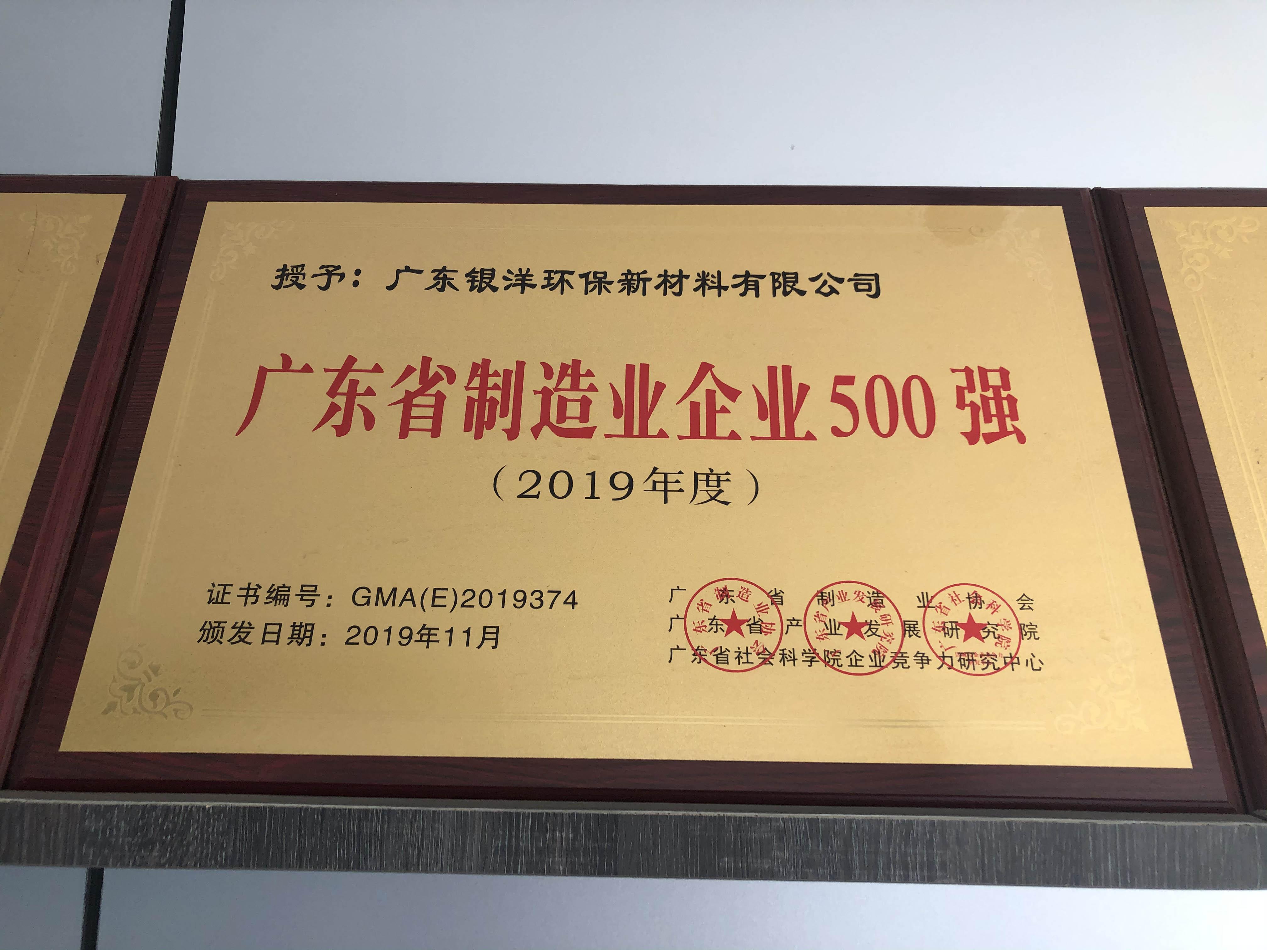 雷竞技官网DOTA2,LOL,CSGO最佳电竞赛事竞猜省制造业企业500强